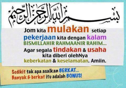 Mulakan dengan Bismillah